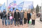 4 ноября трудовой коллектив ОАО «НПП «Завод Искра» принял участие в праздничном шествии и митинге в честь Дня народного единства.
