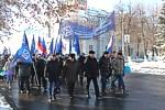 Коллектив ОАО «НПП «Завод Искра» вместе со всей страной отпраздновал День народного единства и согласия.