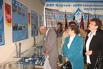 На территории завода открылся обновленный музей, посвященный истории создания и развития завода.
