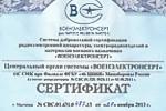 В ОАО «НПП «Завод Искра» прошла проверка системы менеджмента качества.