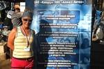 Молодежь ОАО «НПП «Завод Искра» приняла участие во Всероссийском образовательном форуме «Селигер-2014».