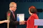 8 февраля 2013 года в 15:00 часов в Ульяновском областном драматическом театре имени И.А. Гончарова состоялось торжественное мероприятие, посвящённое открытию Фестиваля науки в Ульяновской области.