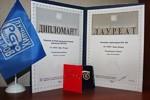 АО «НПП «Завод Искра» стало дипломантом и лауреатом всероссийского конкурса программы «100 лучших товаров России» 2015 года.