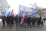 Коллектив АО «НПП «Завод Искра» принял участие в шествии в День народного единства.