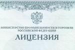 АО «НПП «Завод Искра» стало лицензиатом на осуществление разработки модулей СВЧ.