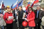 1 мая коллектив АО «НПП «Завод Искра» присоединился к шествию в честь праздника Весны и Труда.