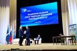 12 марта состоялось заседание Областного Совета Федерации Профсоюзов Ульяновской области, в котором приняло участие и АО «НПП «Завод Искра».