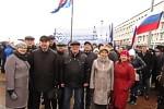 Празднование Дня народного единства.