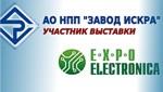 Приглашаем посетить наш стенд на выставке ExpoElectronica 2019!