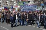 Коллектив АО «НПП «Завод Искра» не оставил без внимание ни одно майское праздничное мероприятие, прошедшее в <nobr>г. Ульяновске.</nobr>