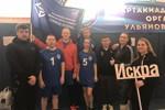 Команда АО «НПП «Искра» приняла участие в соревнованиях по волейболу