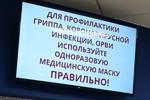 В АО «НПП «Завод Искра» предпринимаются все меры по профилактике вируса 2019-nCoV