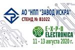 До встречи на выставке «ExpoElectronica-2020»