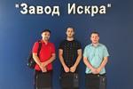 Cостоялся турнир по компьютерному спорту среди молодых работников предприятий и организаций