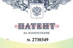 АО «НПП «Завод Искра» получило новый патент.