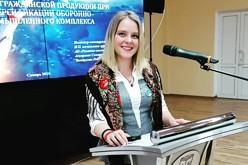 В октябре АО «НПП «Завод Искра» приняло участие во Второй всероссийской научно-технической конференции «Отечественный и зарубежный опыт обеспечения качества в машиностроении».