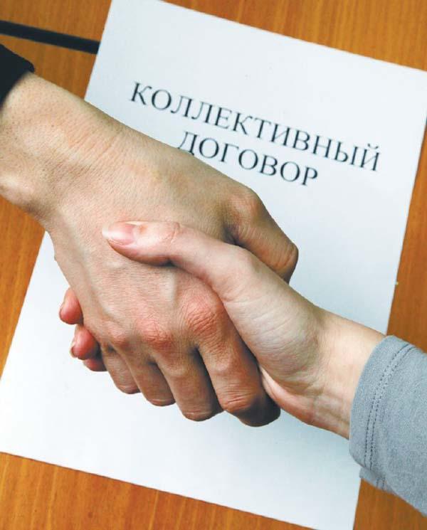 В АО «НПП «Завод Искра» приняты новые дополнения к коллективному договору